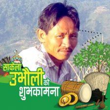 Jagat Bahadur Rai