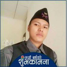 Peshal Kmr Khaptari Magar