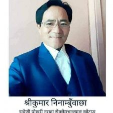 Shreekumar Rai